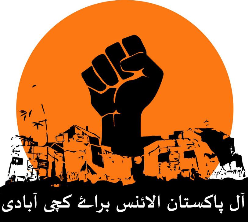 »Pakistan – sozialer Widerstand zwischen Militär, US-Drohnen und Fundamentalisten«