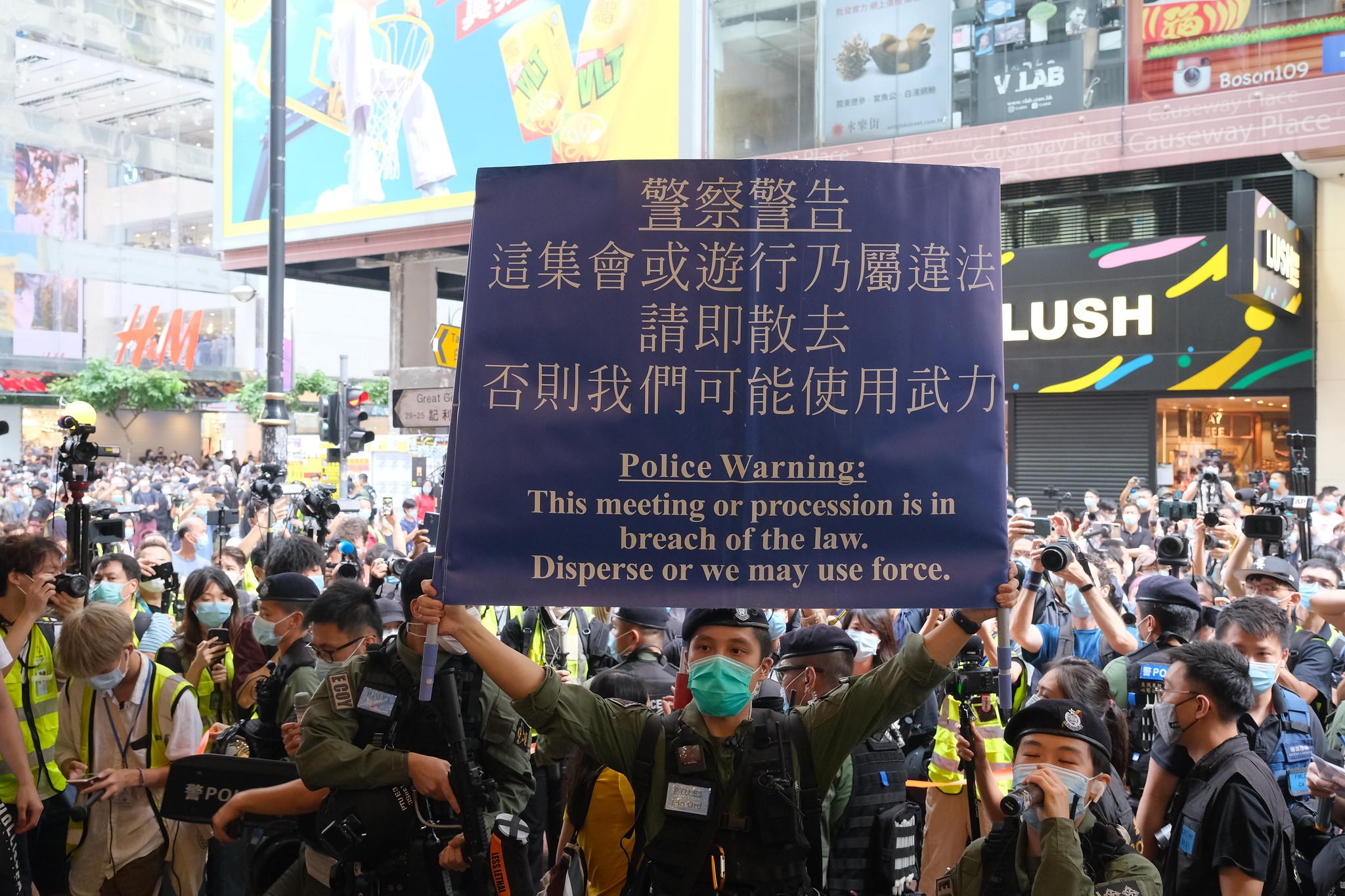 Massenverhaftungen – ein Angriff auf die Bewegung