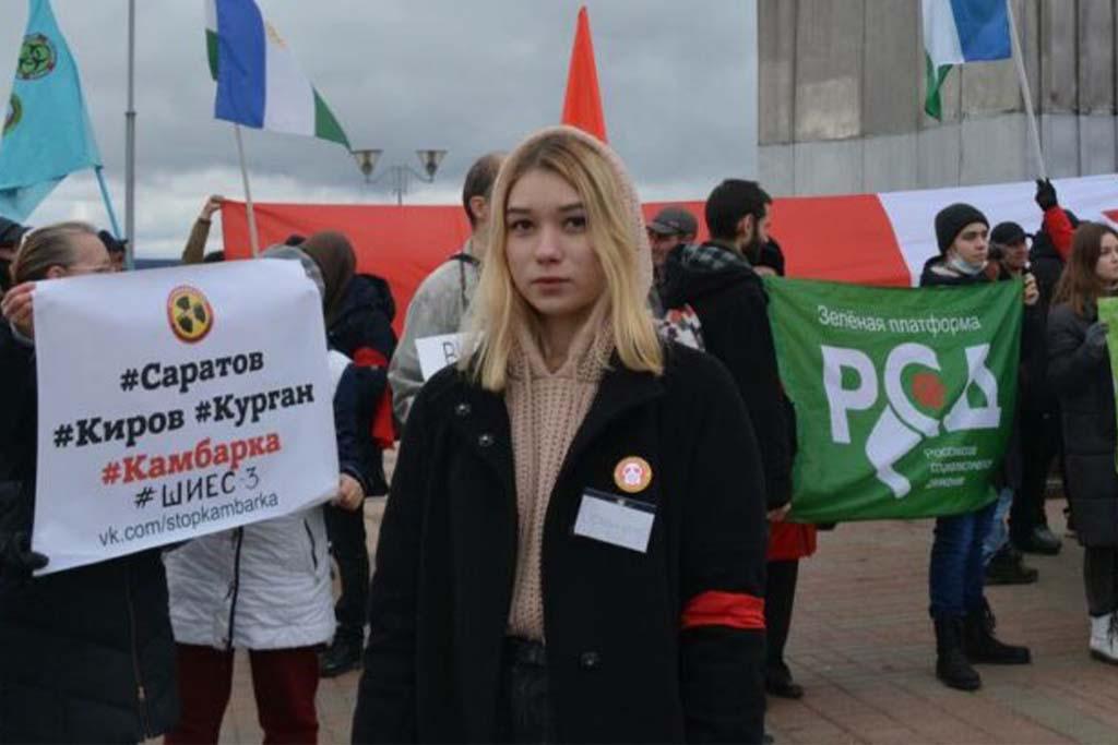 Solidarität mit inhaftierter russischer Sozialistin!